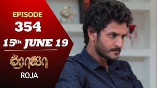 ROJA Serial | Episode 354 | 15th Jun 2019 | Priyanka | SibbuSuryan | SunTV Serial | Saregama TVShows
