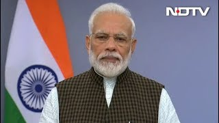 Watch: PM Modi Addresses Nation After Ayodhya Verdict