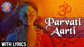 Parvati Aarti With Lyrics | Maa Parvati Aarti In Hindi | Durga