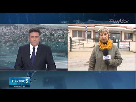 Καστοριά: Άλλα τρία κρούσματα – Έκκληση για βοήθεια από το Γηροκομείο Αθηνών | 27/03/2020 | ΕΡΤ