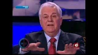 Леонид Кравчук о России и Украине
