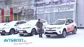 Тойота РАВ 4 2016 комплектации и цены, технические ...