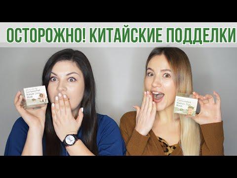 КИТАЙСКИЕ ПОДДЕЛКИ КОРЕЙСКОЙ КОСМЕТИКИ   НЕ ПОКУПАЙТЕ ЭТО   Elizavecca, Innisfree, The Face Shop  