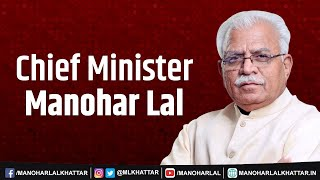 CM Manohar Lal addresses on Corona