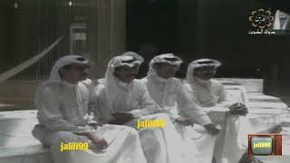 HD ???????? عام ١٩٨١م اغنية في شارع الجهرا صادفوني / فرقة رباعي الكويت ومعهم الفنان عبدالله الرويشد تحميل MP3