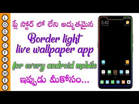 Borderlight apk - edge highlight live wallpaper - смотреть