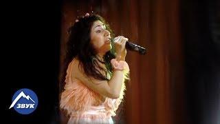 Анжелика Начесова -  Задыхаюсь   Концертный номер 2014
