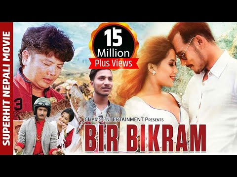 Bir Bikram | Nepali Movie