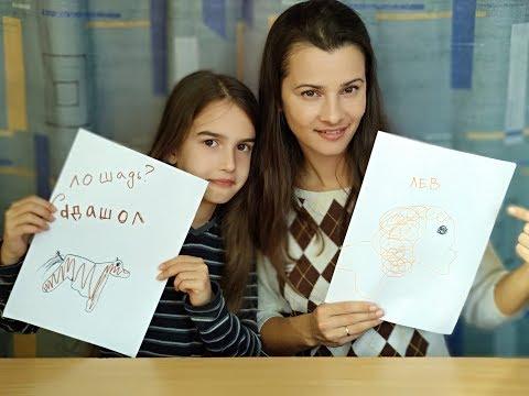 Челлендж пятюня мама Vs Катя отгадай рисунок по ладони / мы рисуем вы отгадываете  for kids children