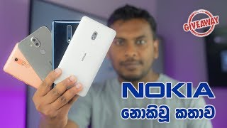 NOKIA vs Android One