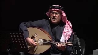 تحميل اغاني خالد الشيخ : أبيات غزل Khalid Alshaikh : Abyat Ghazal MP3
