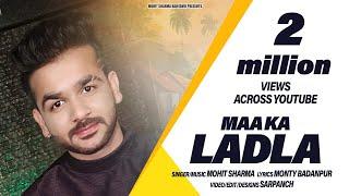 Maa Ka Laadla😎 ! Mohit Sharma😍 ! New Haryanvi Song 2019✌️ ! Promo🤘 ! Sarpanch😘