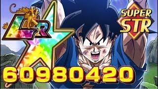 100% LR SPIRIT BOMB GOKU NUKE TEST Thousandfold Plea Dragon Ball Z Dokkan Battle
