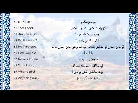 1000 Commonly Used Phrases in Uighur and English (1)