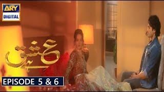 Ishq Hai Episode 5 & 6   Ishq Hai Episode 5 Part 1   Ishq Hai Episode 6 Part 1   Ishq Hai 5 6 Part 1