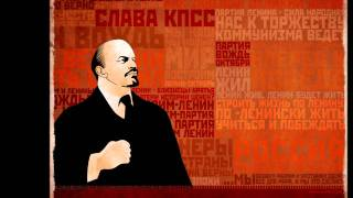 Песня о Ленине - Song about Lenin