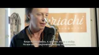 Bill Evans clinic on Jazz Saxophone at Mariachi Moscow
