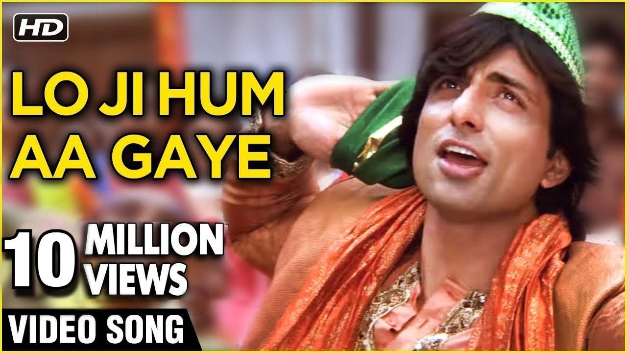 Lo Ji Hum Aa Gaye | Wedding Song | Ek Vivaah Aisa Bhi | Sonu Sood, Isha Koppikar| Ravindra Jain Song - Shaan, Pamela Jain, Farid Sabri, Satish Dehra Lyrics in hindi