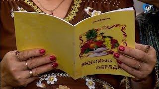Новгородской писательской организации исполнилось 50 лет