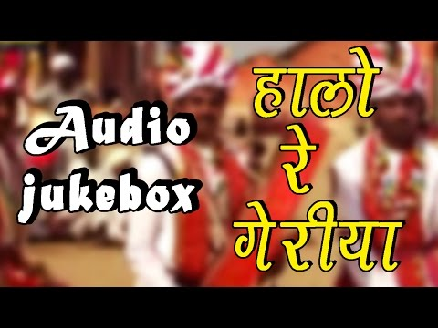Rajasthani DESI FAGAN Songs | 'Halo Re Geriya' [Nonstop] Full Audio Songs | New Fagun Songs 2015