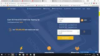 Как получить 50 монет BitBase бесплатно