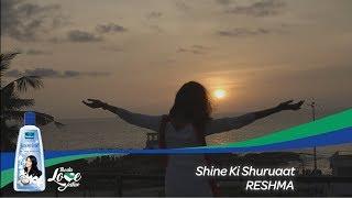 Shine Ki Shuruaat | Reshma Raghvendra - songdew