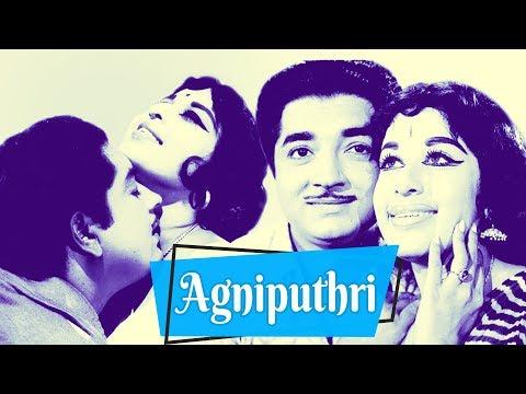 Agniputhri   Full Malayalam Movie   Prem Nazir, Sheela, T. R. Omana   HD