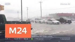 На смену ливню с грозами в столице пришла переменная облачность - Москва 24