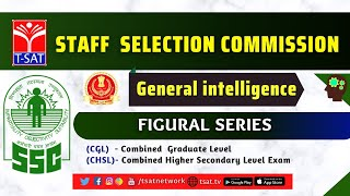 T-SAT || SSC ( CGL/CHSL ) || GENERAL INTELLIGENCE - FIGURAL SERIES || 26-02-2021