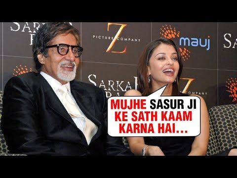 Aishwarya Rai & Amitabh Bachchan Together In A Fil