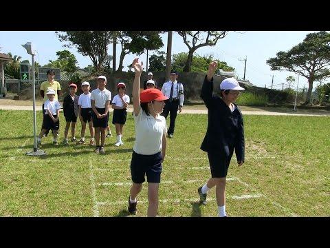子島の学校活動:花峰小学校交通安全教室