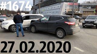 Новая подборка ДТП и аварий от канала «Дорожные войны!» за 27.02.2020. Видео № 1674.