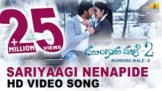 Mungaru Male 2 | Sariyaagi Nenapide Official HD Video Song | Ganesh, Neha Shetty | Armaan Malik