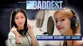 (여자)아이들 미연 & 소연의 [THE BADDEST] 녹음 현장 전격 공개