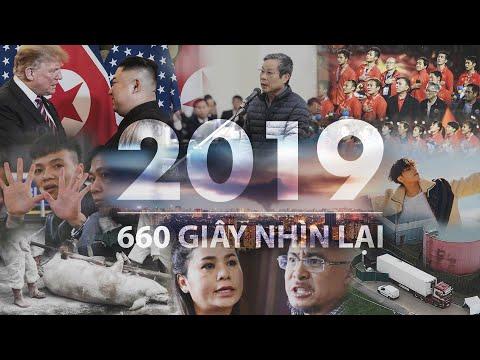 660 GIÂY NHÌN LẠI 2019 - CHÀO NĂM MỚI 2020