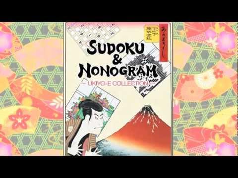 Video of Sudoku&Nonogram Ukiyoe Collect