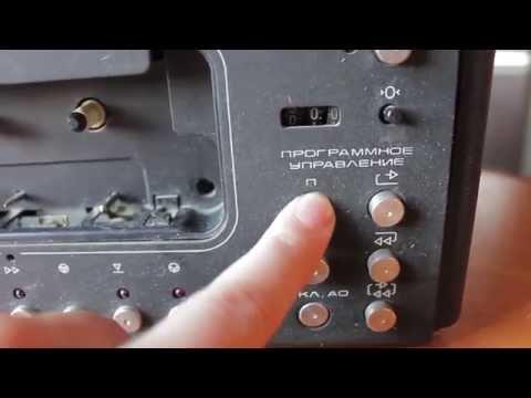 магнитофон маяк 231 стерео 1984 года выпуска