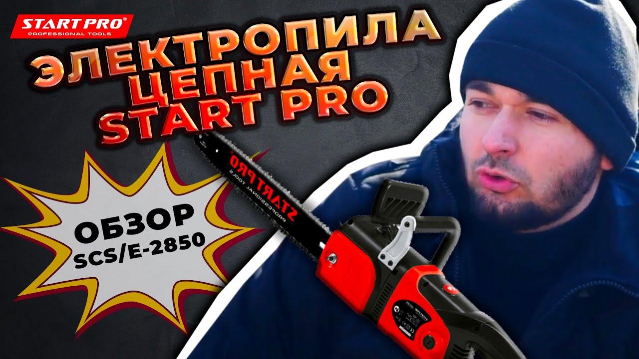 видео 0