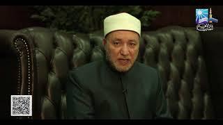 دار الإفتاء المصرية _ هل يشعر الميت بزيارة أقاربه له