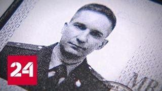 Бывший начальник ОВД Царицыно Евсюков осужден пожизненно