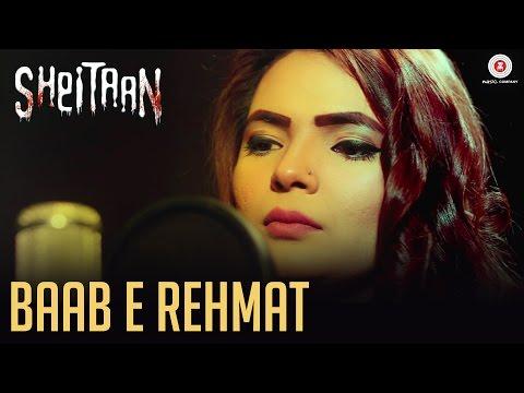 Baab E Rehmat  Mehak Ali