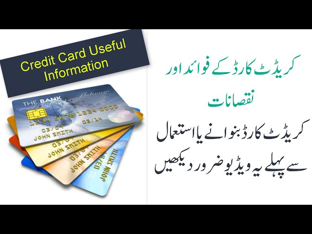 Thinking Of Credit Card? Watch This Video For better Decision