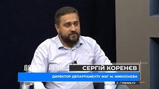 При реконструкции перекрестка повредили дома в Лесках: в ДЖКХ Николаева пообещали все исправить