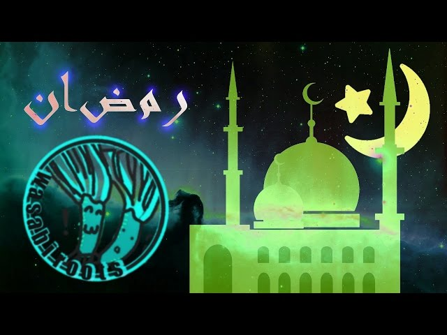 Video Pronunciation of eid al-fitr in English