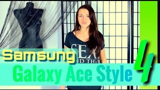 Видео обзор Samsung Galaxy Ace 4 Style LTE SM-G357FZ /Цифрус/