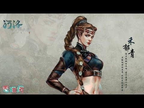 武俠遊戲一直都是華人世界的最愛