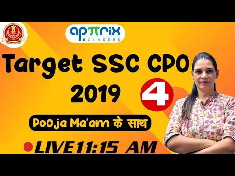 11:15 AM || Target SSC CPO 2019 || English || 04 || By Pooja Ma'am