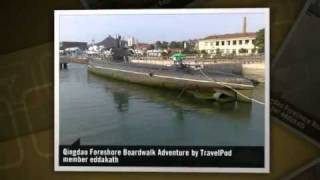 preview picture of video 'Qingdaos Beautiful Boardwalk Adventure Eddakath's photos around Qingdao, China (travel pics)'