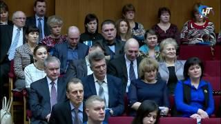 В Великом Новгороде собрались участники областной конференции по вопросам развития общественного самоуправления