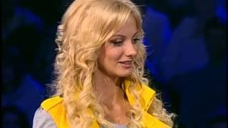 Полина Максимова, СуперИнтуиция - Алексей Самсонов vs Полина Максимова